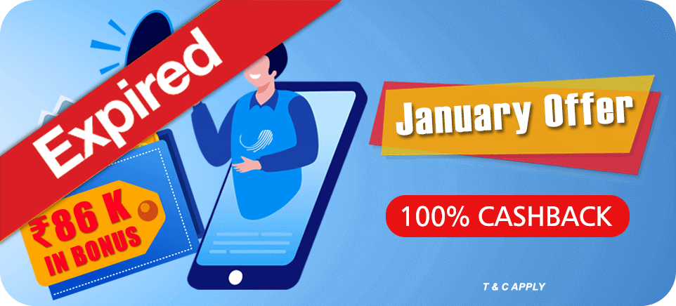 January Cashback Offer | PlayerzPot