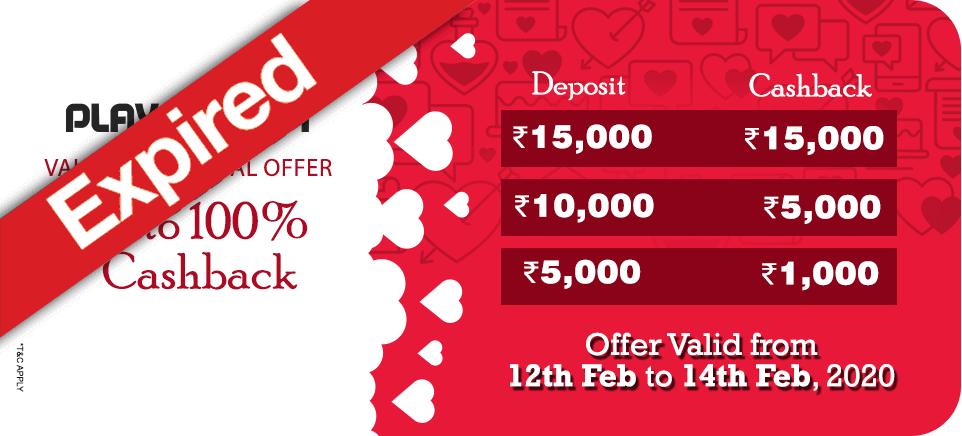 cashback on deposit PlayerzPot - Fantasy Sports for cricket and football sports games