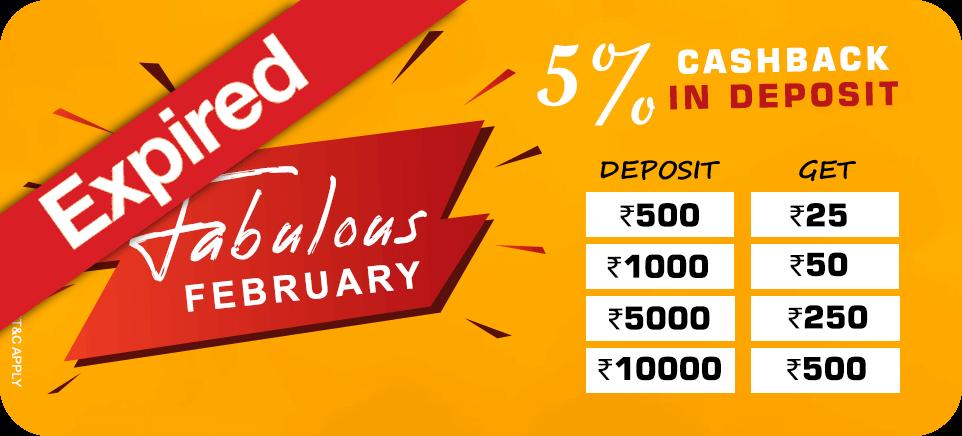 Fabulous February Offer | PlayerzPot